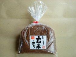 画像1: はるこま玄米味噌 1kg